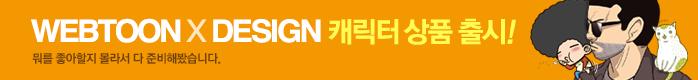 sba_수정